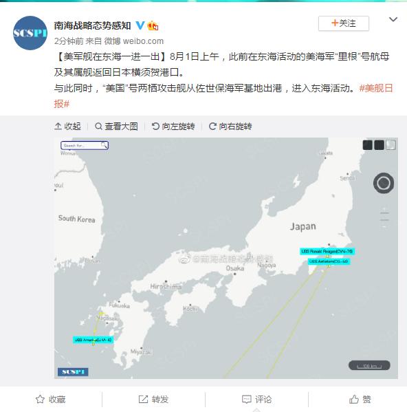 摩鑫注册:放军重要日子果然美舰又来摩鑫注册挑衅图片
