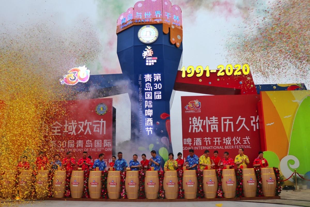 第30届青岛国际啤酒节崂山会场盛大启幕