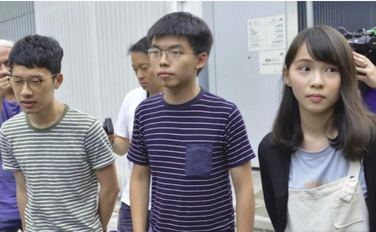 罗冠聪(左)、黄之锋(中)和周庭 图源:头条日报