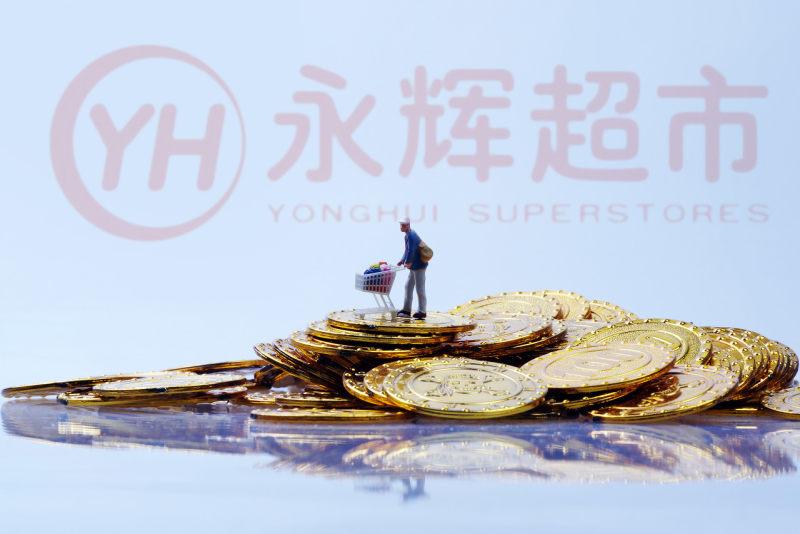 永辉超市3.8亿元获永辉云创20%股份,持股46.6%成第一大股东