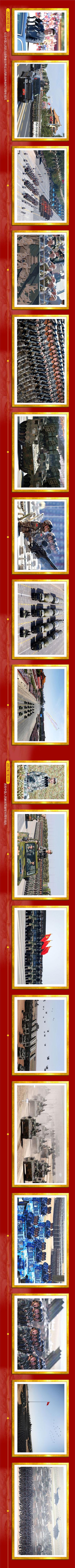 杏悦官网:统帅的检阅强军的号角杏悦官网图片