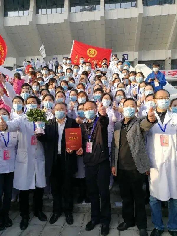 武汉6人医疗队,驰援香港!