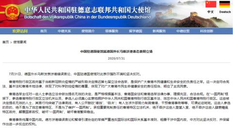 「菲娱3平台」强烈不满和坚决菲娱3平台反图片