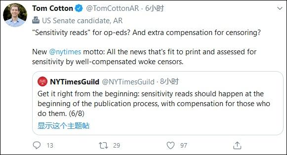 汤姆·科顿推特截图