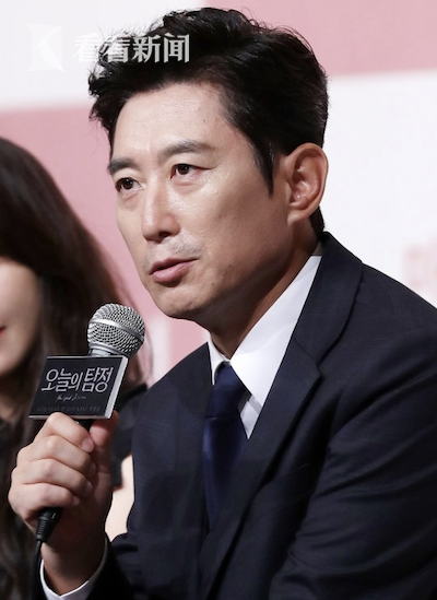 韩国演员金元海确诊新冠肺炎 同一剧组多人感染