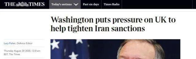 在这个问题上 美国又开始逼英国了