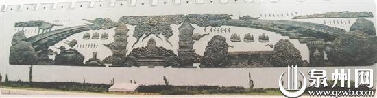 笋浯园铜雕多处丢失续:期盼再展刺桐赋风采 设计者留有底稿照片