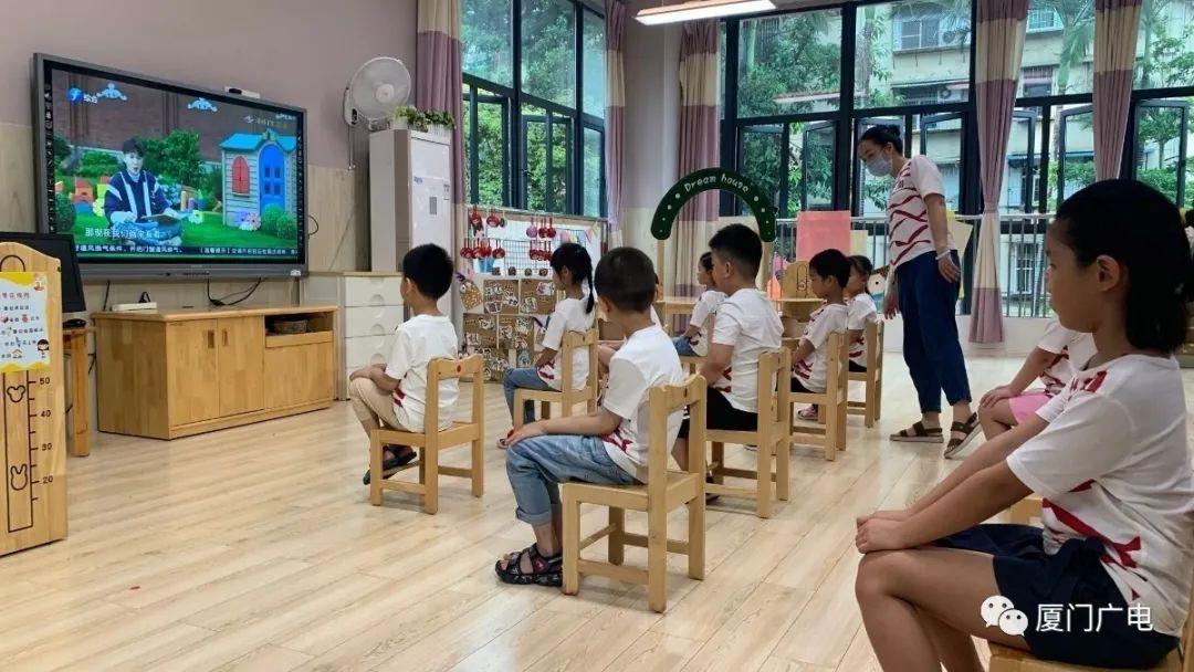 《【星图娱乐手机版登录】定了!厦门中小学幼儿园不再错峰开学!》