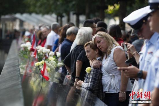 """""""9-11""""恐袭19周年之际 美国家纪念博物馆将重开"""