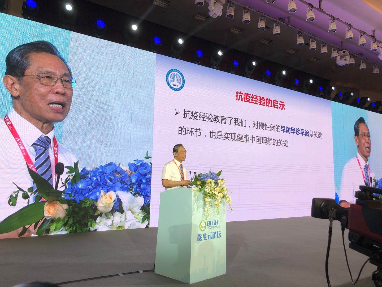 钟南山在会上谈抗疫经验的启示。澎湃新闻记者 李佳蔚 图