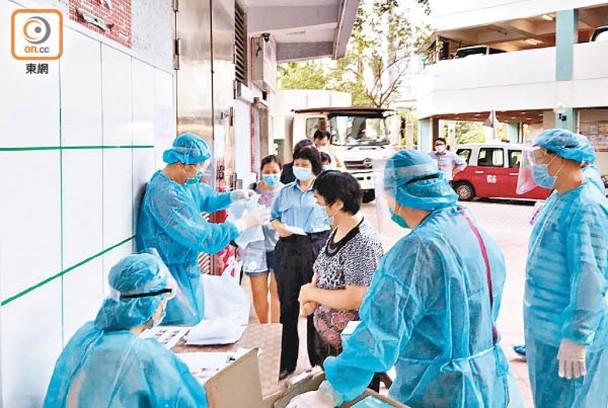 林郑:中央支持香港抗疫,承担所有经费
