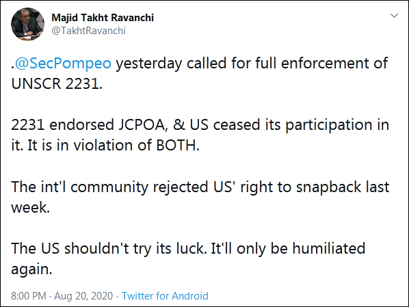 伊朗内政官@蓬佩奥:别自取其辱