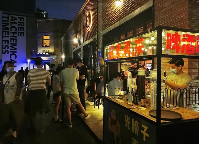 北京疾控制定夜经济防控指引:提倡敬酒时不碰杯