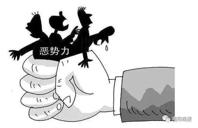 恶意诬告、勒索.邓州 一个邪恶的团伙 被法院判刑