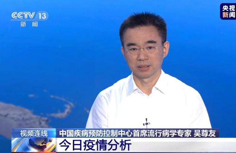 吴尊友:新冠病毒在冷冻产品中保存时间长,为防控增挑战