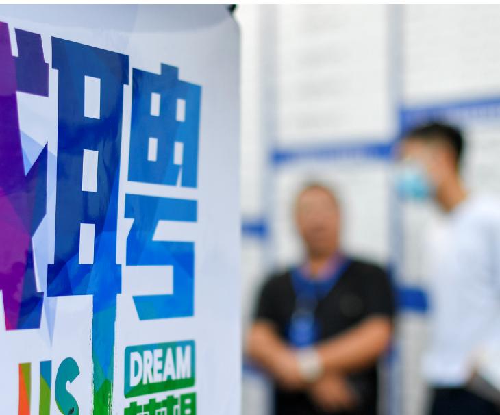 北京一大批事业单位集中招聘,总人数达700人以上