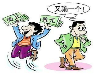 """由于相信所谓的高回报""""外汇投资"""" 王牛"""