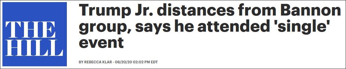 《国会山报》报道截图