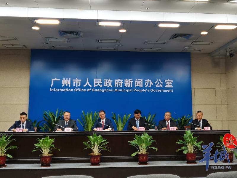 广州全市煤炭消费量六年下降35%,煤炭消费占能源消费总量降至14%