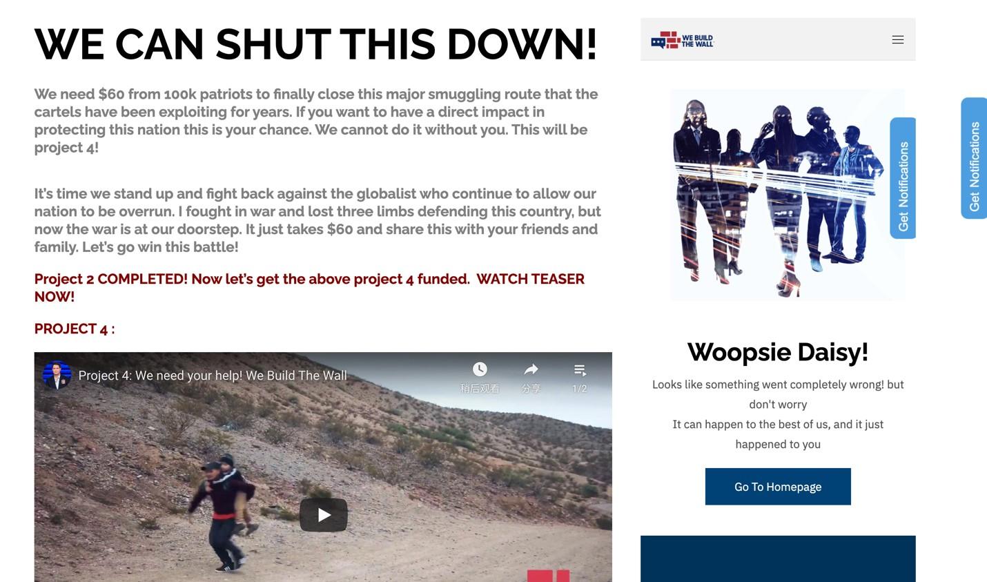 """""""我们来建墙""""首页的捐款页面,在班农被捕后曾一度可以继续使用。但是到20日下午,已经无法使用。"""