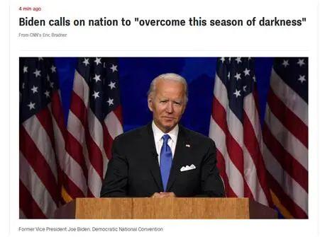 """CNN:拜登呼吁美国人""""战胜这一黑暗季节"""""""