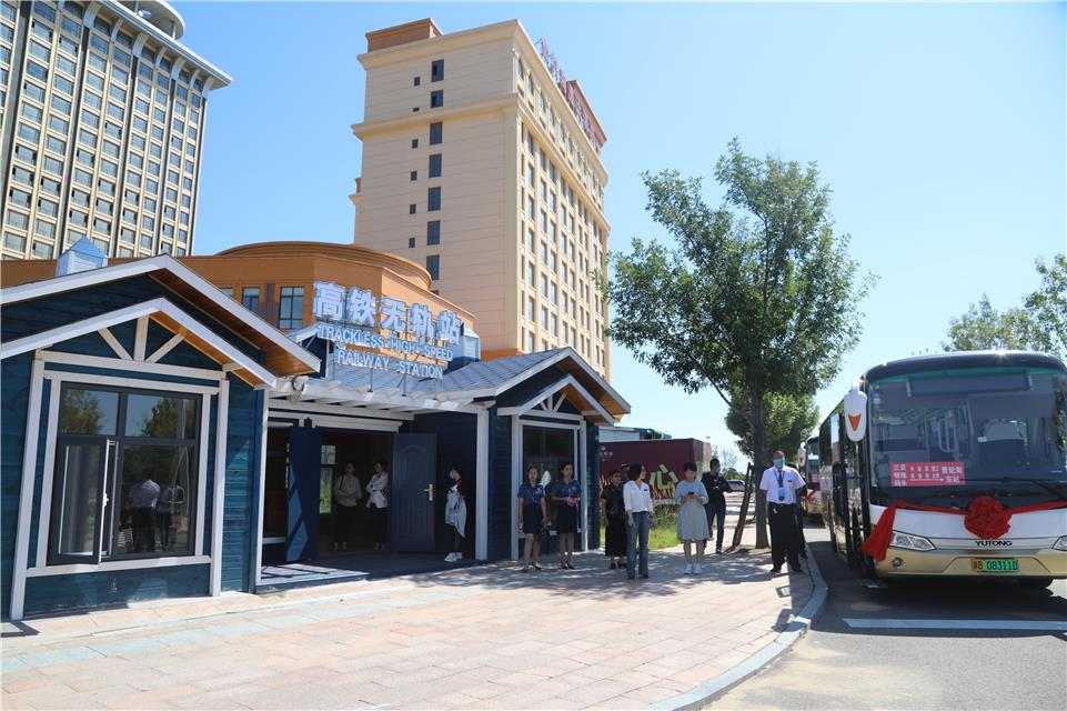 京津冀区域首个高铁无轨站开通运营