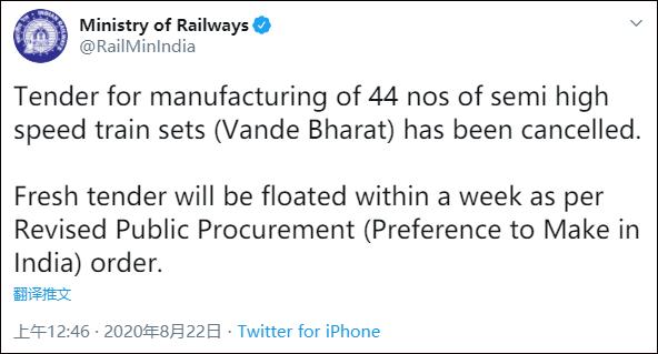 印度铁道部推文