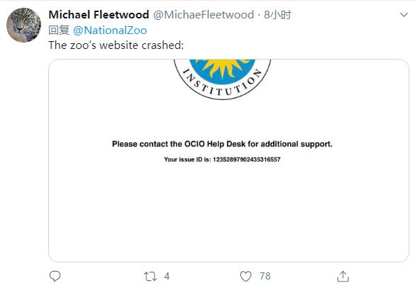 △有网友在社交媒体上发出史密森尼国家动物园网站崩溃截图