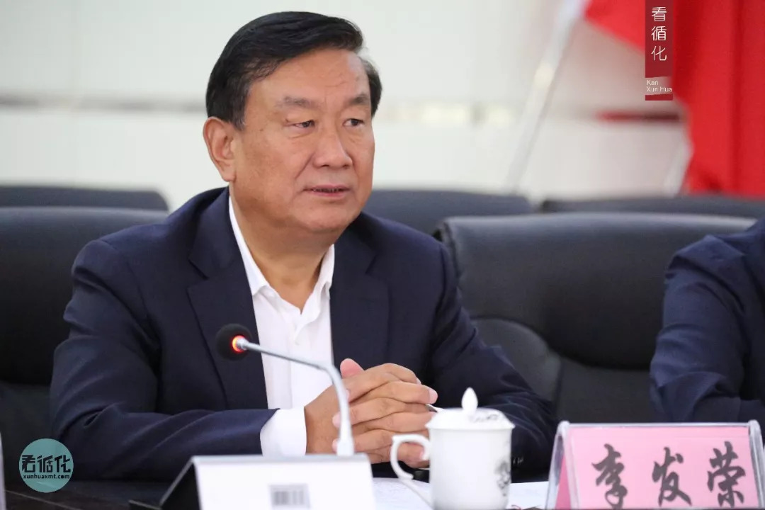 青海海东市人大常委会副主任李发荣殉职,刚刚卸任县委书记