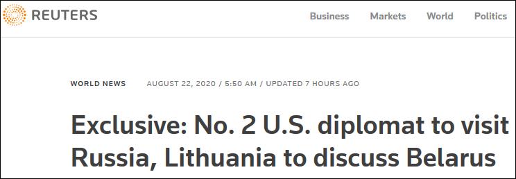 美副国务卿将访俄 防止俄方军事干预白俄