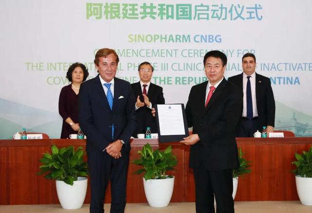 中国生物新冠疫苗提速:已获多国Ⅲ期临床批件