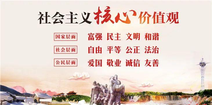 """全国妇女爱国主义教育基地在林口县""""八"""