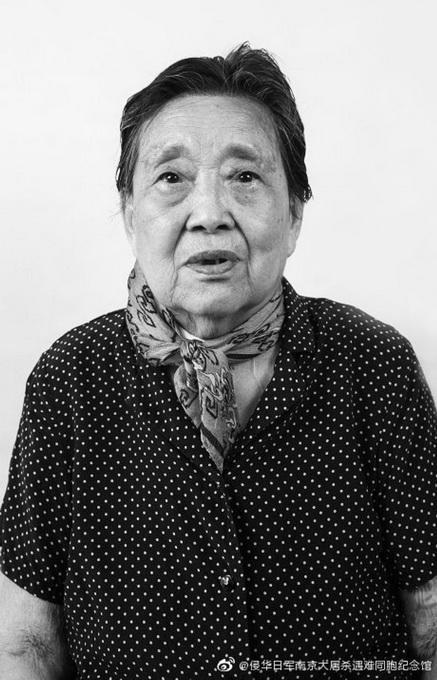 """南京大屠杀史再添新证,包括""""夏淑琴日本诉讼案""""留影等"""
