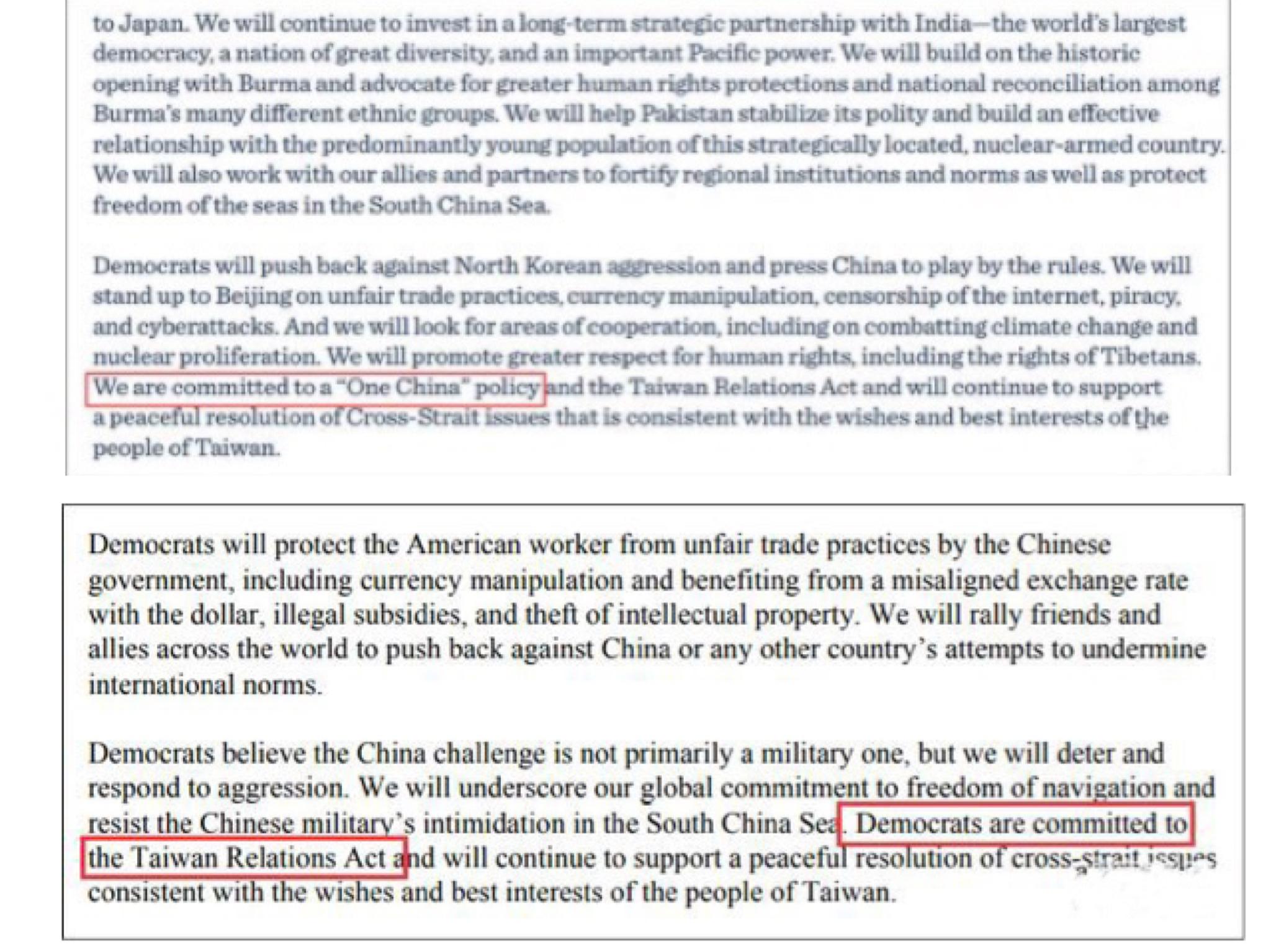 视频|如果拜登击败特朗普 对中国意味着什么?