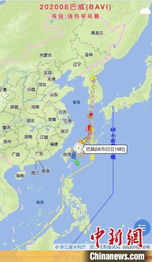 """第8号台风""""巴威""""生成 浙江启动海上防台风应急响应"""
