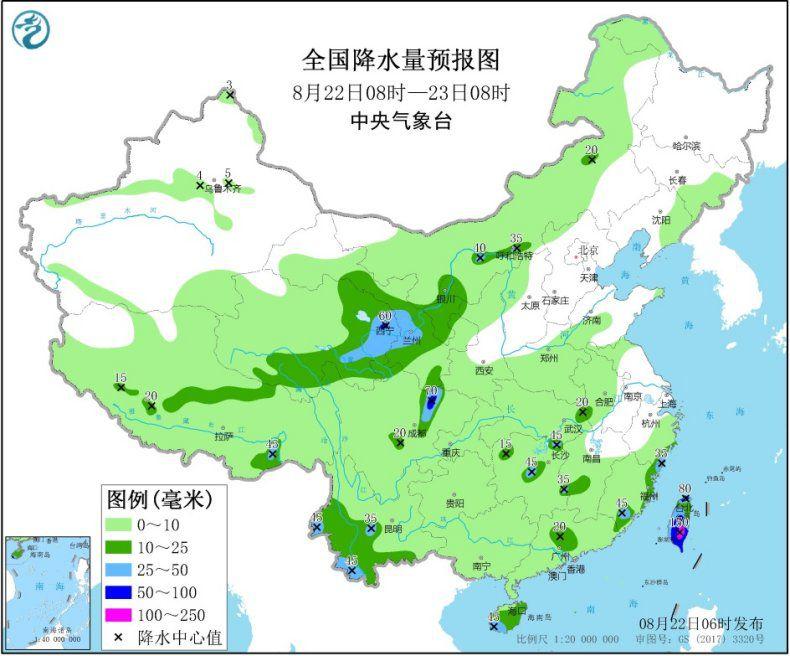 图1 全国降水量预报图(8月22日08时-23日08时)