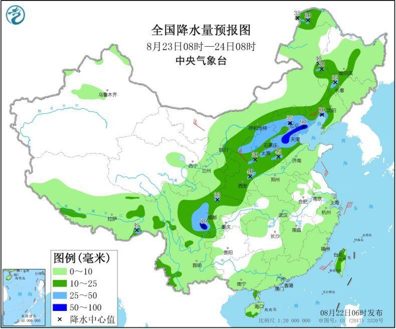 图2 全国降水量预报图(8月23日08时-24日08时)