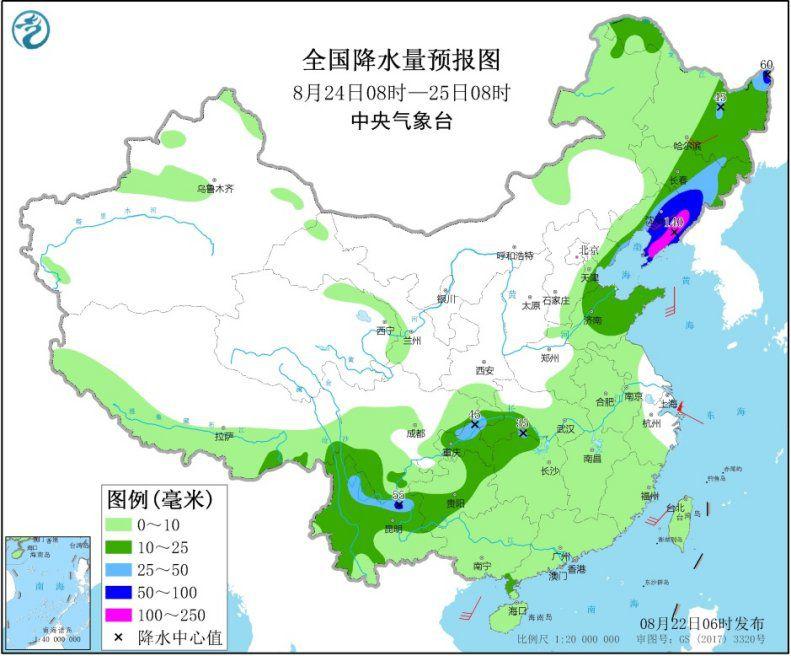 图3 全国降水量预报图(8月24日08时-25日08时)