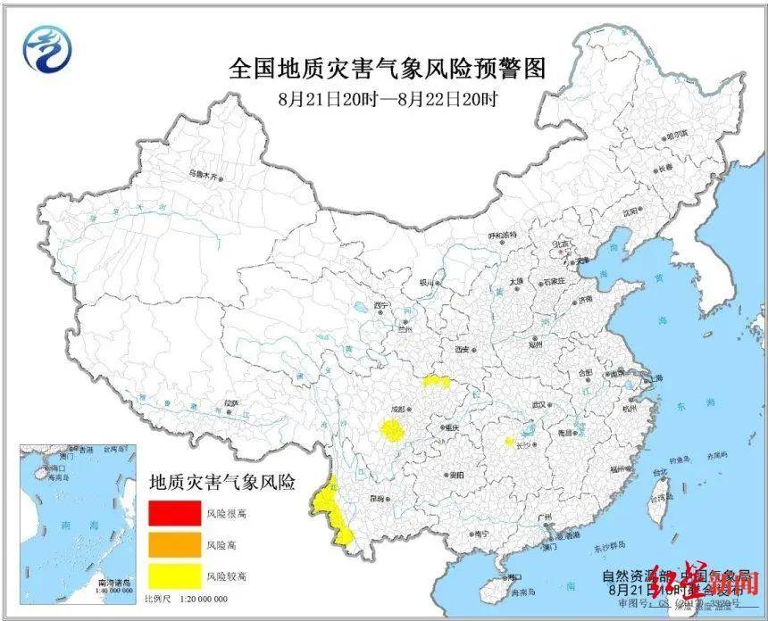 8月21日20时-22日20时全国地质灾害气象风险预警图(据中央气象台)