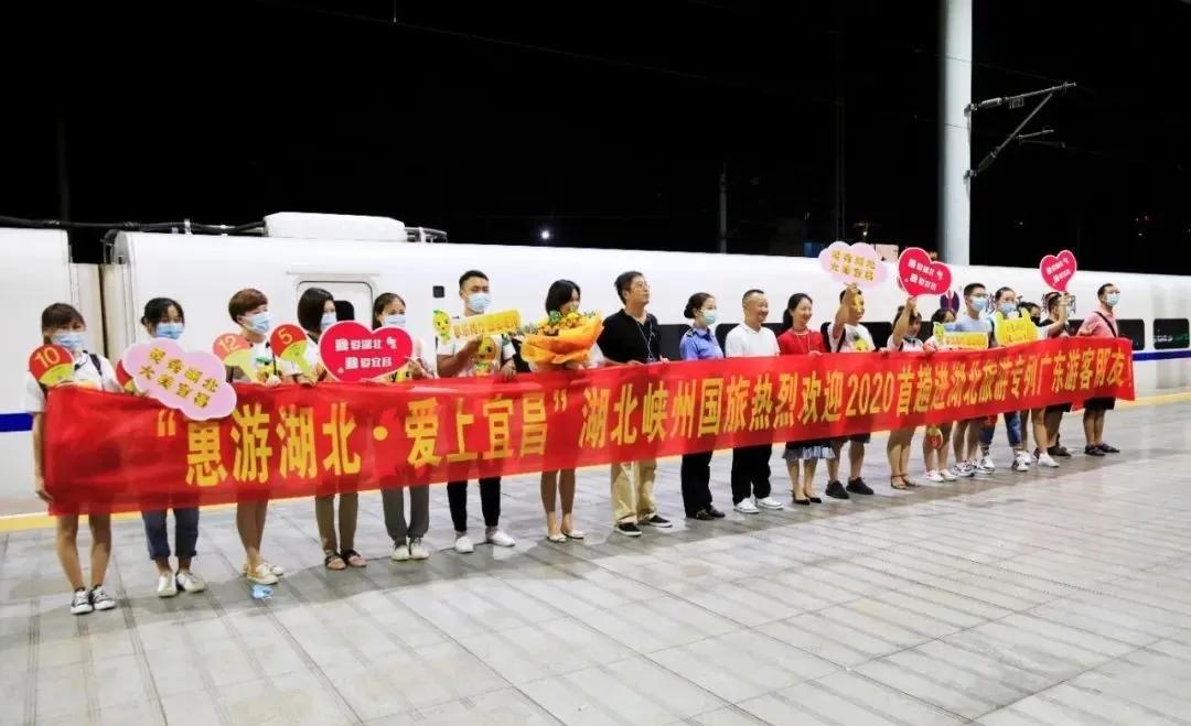 """""""惠游湖北""""勾当启动14天 组团旅客日均约5万人次(图3)"""