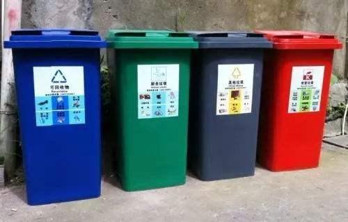 阳曲已成为全国农村垃圾处理处罚示范县