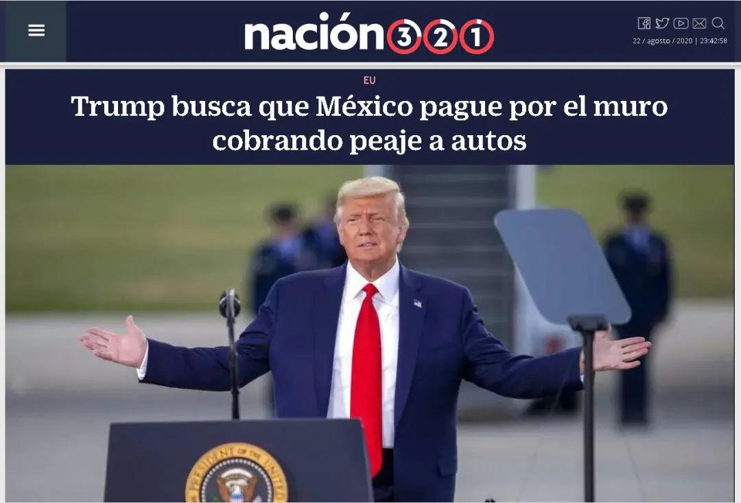 图为特朗普在集会讲话现场图 标题:特朗普寻找让墨西哥为边境墙买单的方法 收取过境费