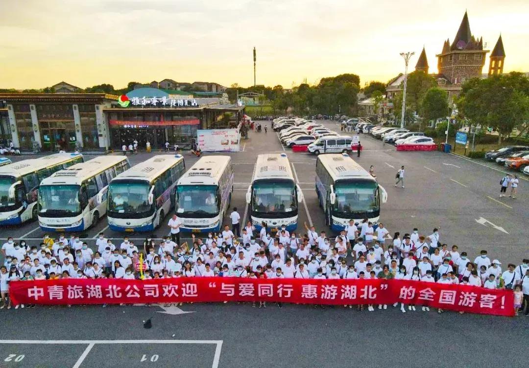 """""""惠游湖北""""勾当启动14天 组团旅客日均约5万人次(图2)"""