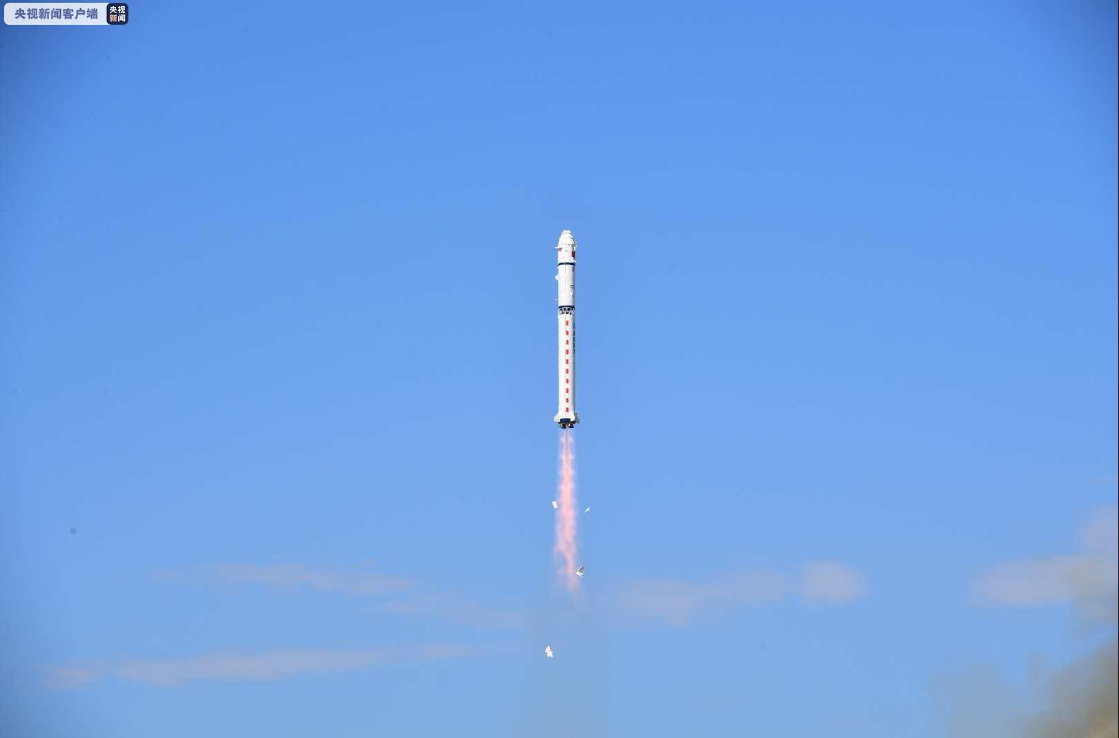 分辨率可达亚米级 高分九号05星发射成功!