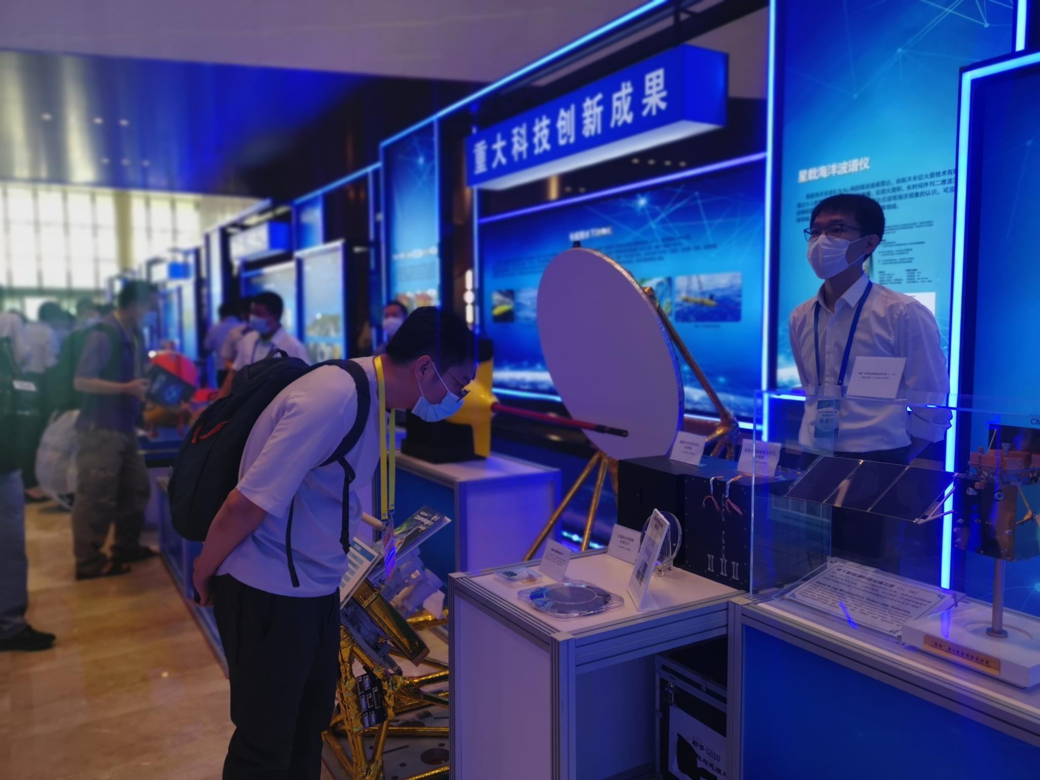 """北京科技周""""云上""""举行,将展示科技战疫成果"""