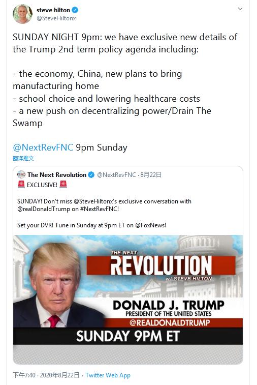 """特朗普又说""""中美脱钩"""",有人当成大新闻"""