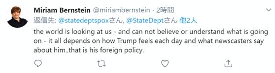 美国务院发言人学老板发推黑中国 翻车!