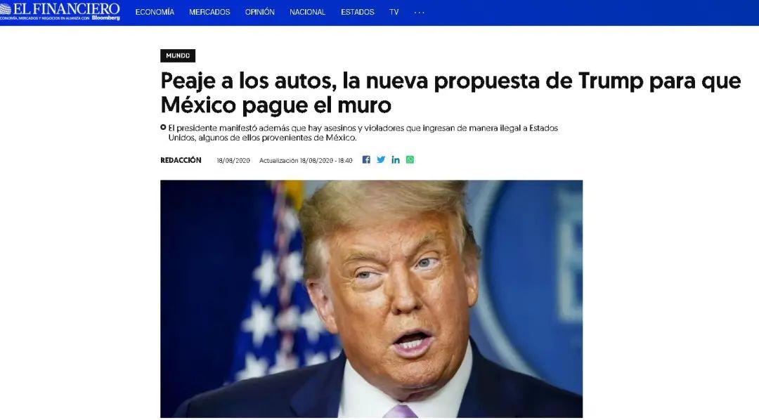 图为媒体报道 标题:过境车辆收取过境费 特朗普新方法 让墨西哥为边境墙买单