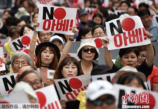 资料图:韩国民众在日本大使馆前抗议。