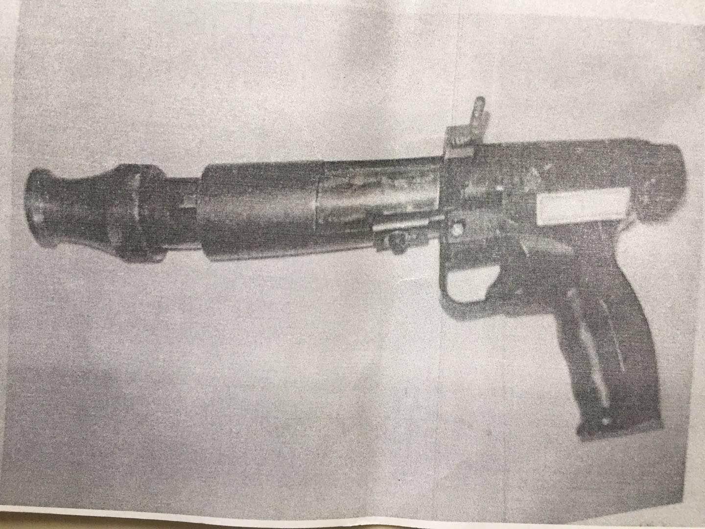 男子自称为装修网购射钉枪 三次审判均认定有罪